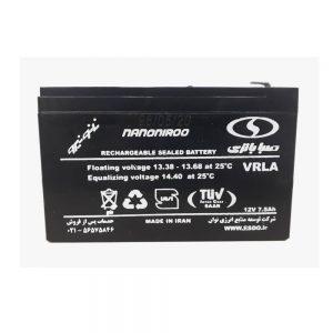 باتری 12 ولت 7.5 آمپر