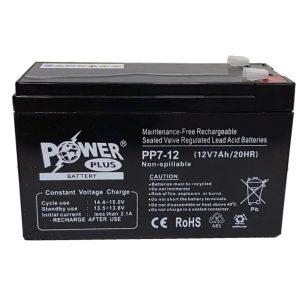 باتری 12 ولت 7 آمپر